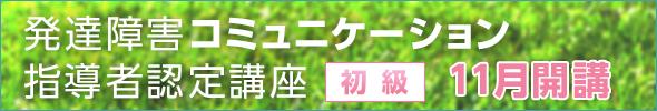 高松会場決定!